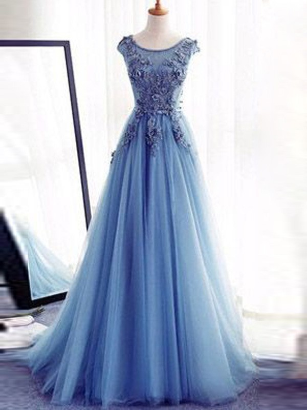 Light Sky Blue Tulle Jewel Ball Gown Sweep/Brush Train Prom Dresses