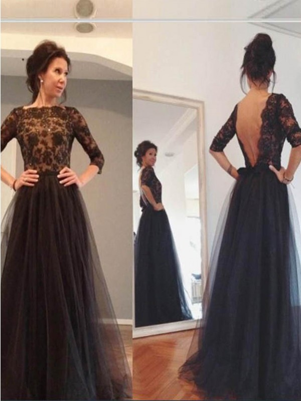Black Tulle Bateau A-Line/Princess Sweep/Brush Train Mother of the Bride Dresses